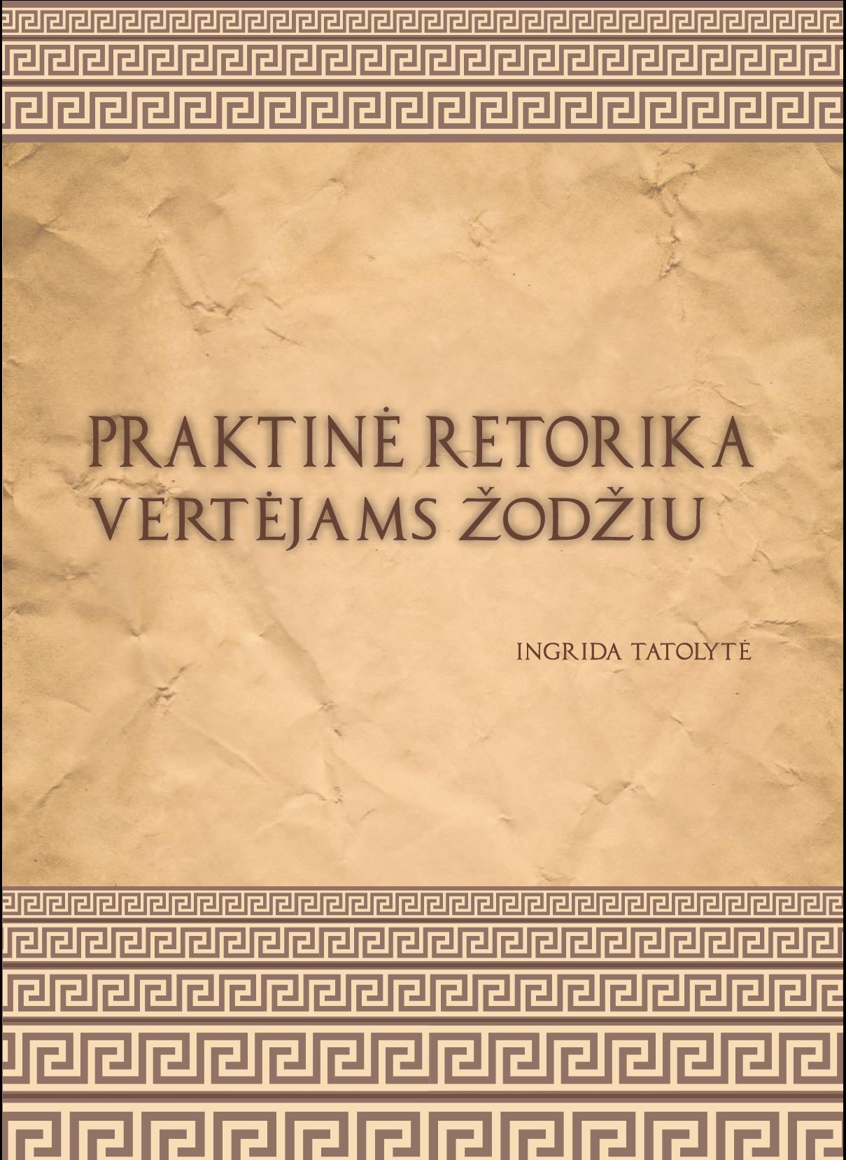 Various - Iš Vilniaus Bokštų 74