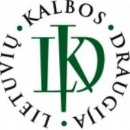 Lietuvių kalbos draugija